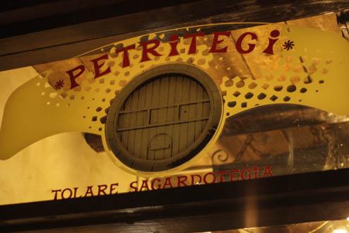 Petritegi_9