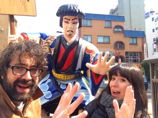 bassmatti-japon-tour